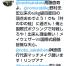 東京2020オリンピック男子柔道60㎏級・高藤直寿(パーク24)金メダル獲得!野村忠宏以来の四度目の頂点!国際式ボクシングでの対戦要求!
