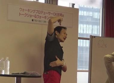 201907名鉄百貨店 (1)