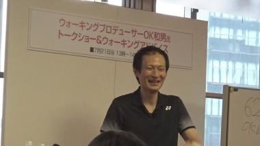 201907名鉄百貨店 (8)