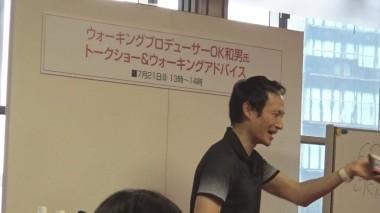 201907名鉄百貨店 (9)