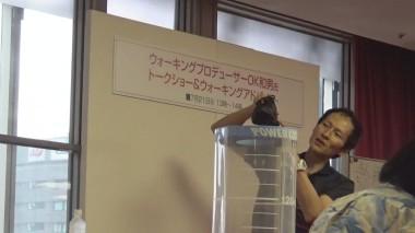 201907名鉄百貨店 (11)