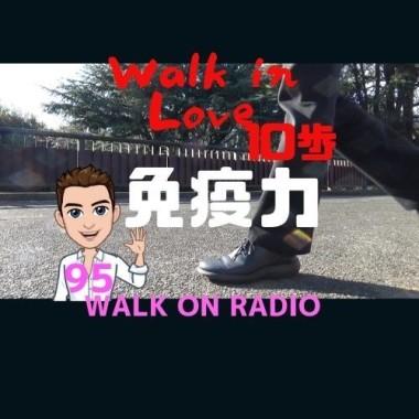 WALKING Room (10)