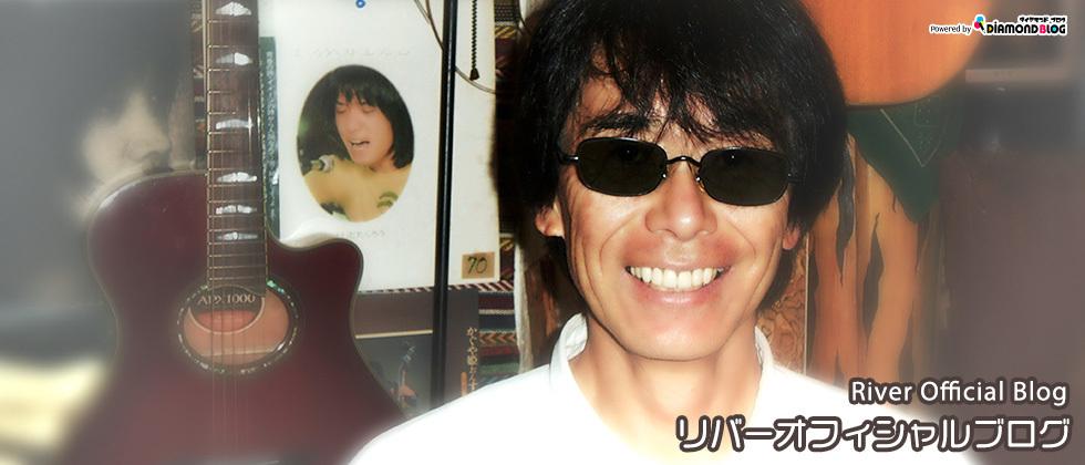 今日は立夏 楽器店回り | リバー(シンガーソングライター) official ブログ by ダイヤモンドブログ