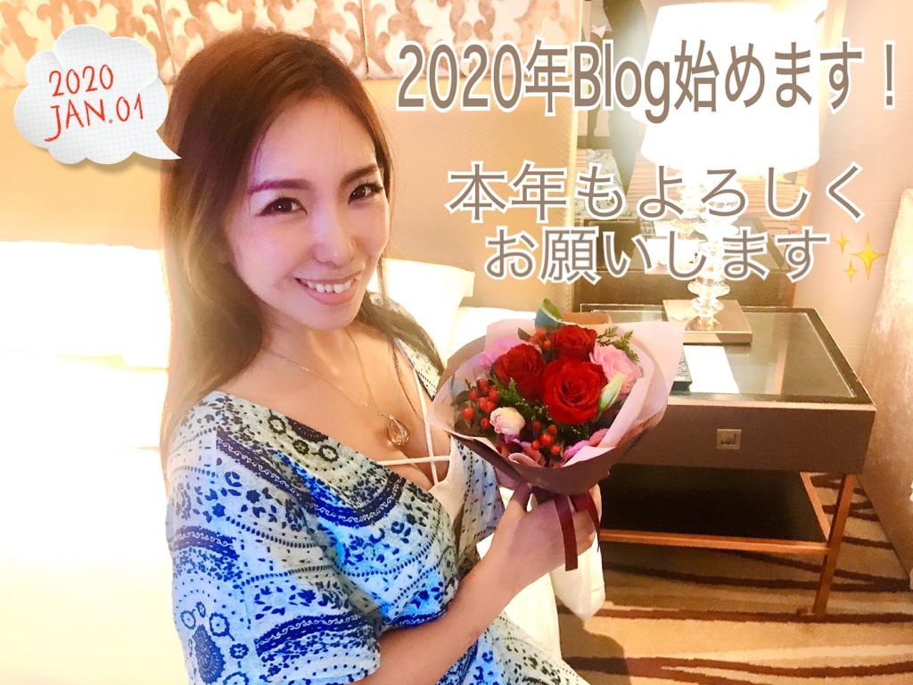 20200101-004708.jpg