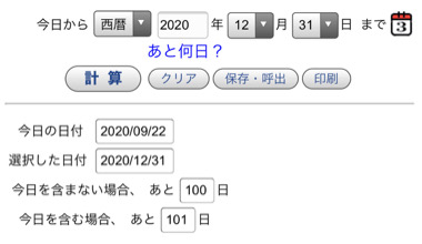 20200924-031450.jpg