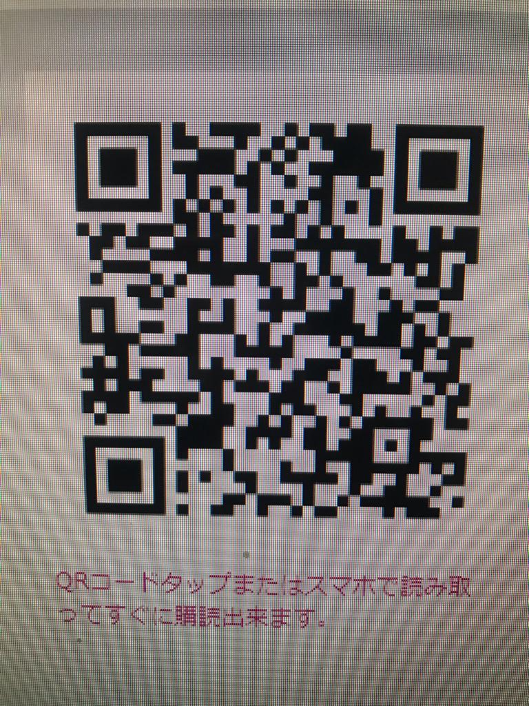 20200401-053256.jpg