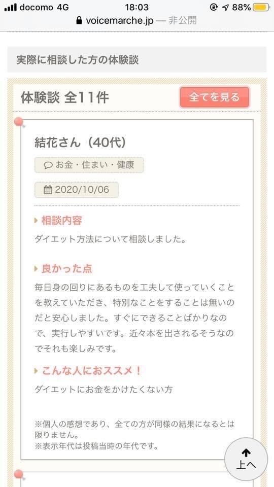 20201012-052526.jpg