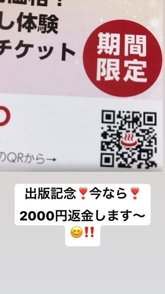 20210621-013008.jpg