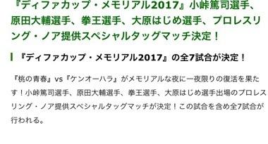 20171127-154643.jpg