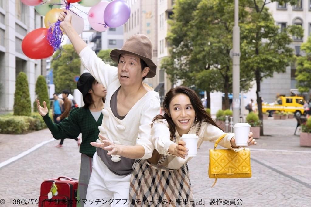 山口紗弥加とパーツイシバ