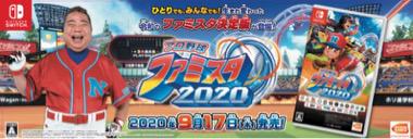 20200806-140645.jpg