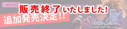 bnr_dvd3_tuika