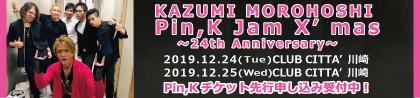 2019.12LIVE-2-1