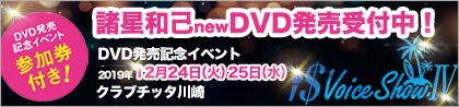 dvd_bnr_1