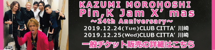2019_12LIVE-4-2