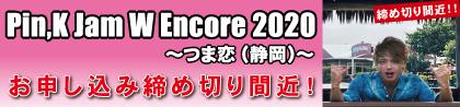 つま恋12-1