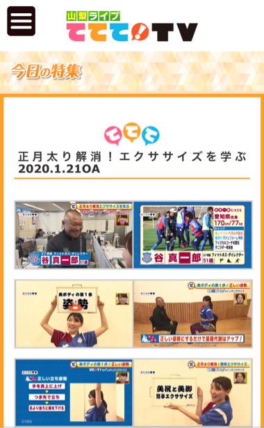 20200122-212235.jpg