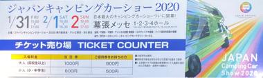20200202-184641.jpg