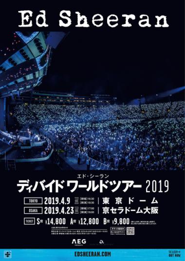201812050032_ex