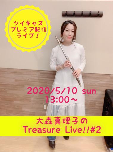 20200503-211809.jpg