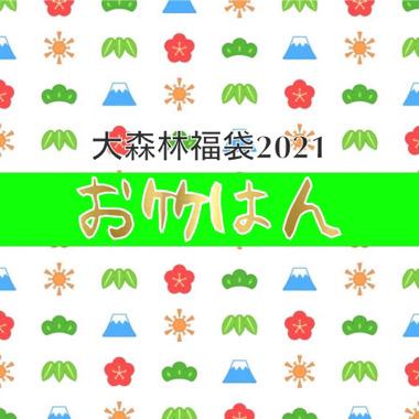 20210123-164334.jpg