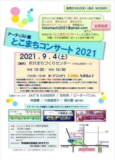 20210903-183849.jpg