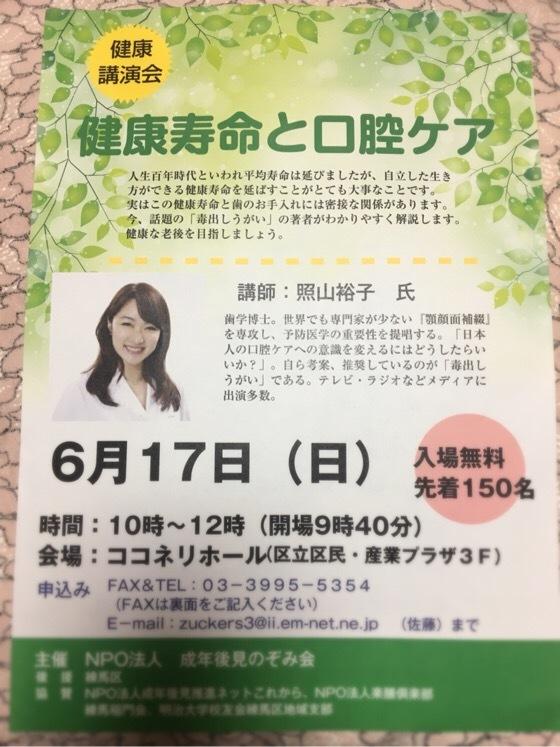 20180510-091705.jpg