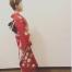 私は田中綾子です