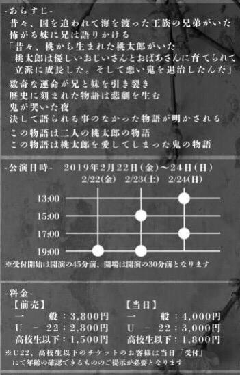 20190119-090900.jpg