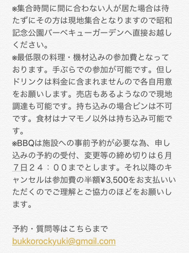 20180606-230934.jpg
