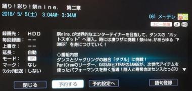 スクリーンショット 2018-05-02 15.54.34
