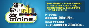 スクリーンショット 2019-01-12 0.07.54