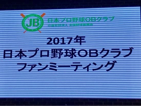 20171125-210606.jpg