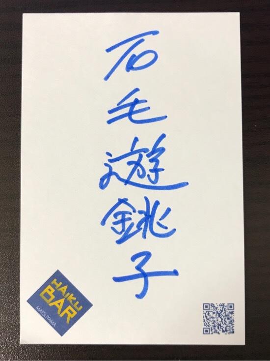 20171222-104911.jpg