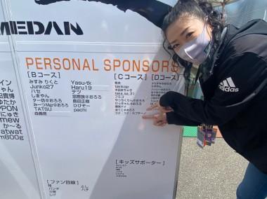 【2021GT Rd2富士】_210516_124