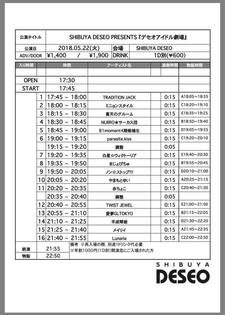 20180521-135300.jpg