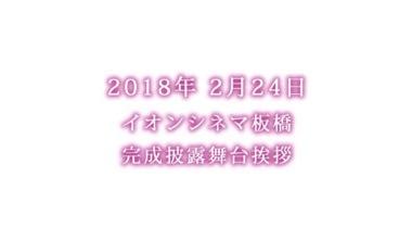 20180209-194040.jpg