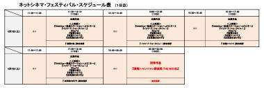 スクリーンショット 2018-04-06 03.49.39