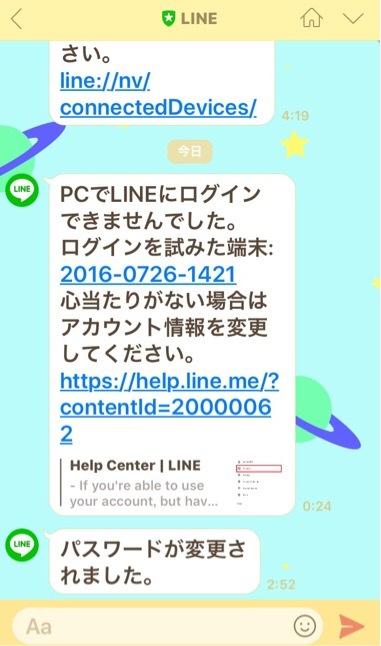20180429-032717.jpg
