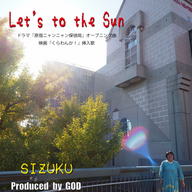 Let's-to-the-Sun