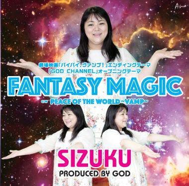 FantasyMagic