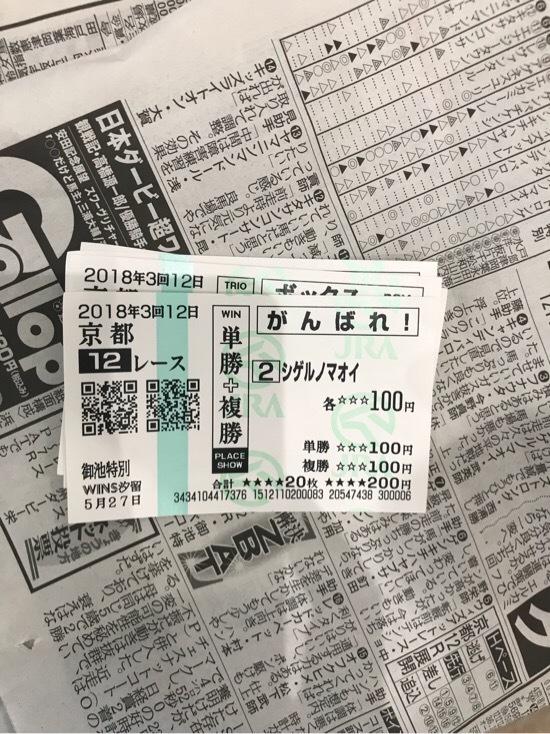 20180606-001154.jpg