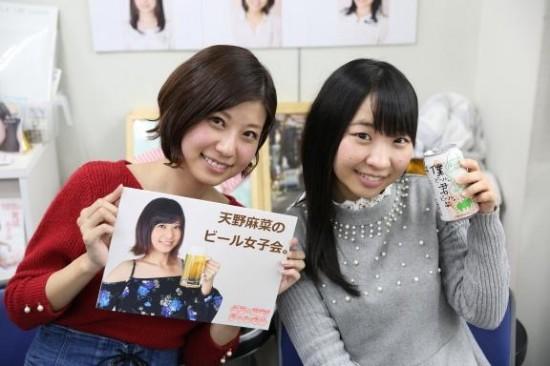 beer20180121