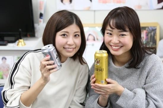beer20181118