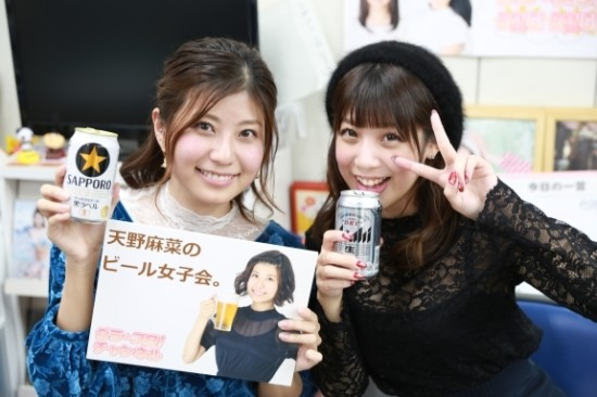 beer20190120