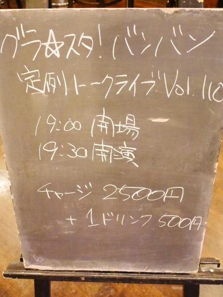 sP1760020