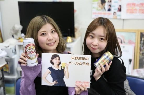 beer20200315