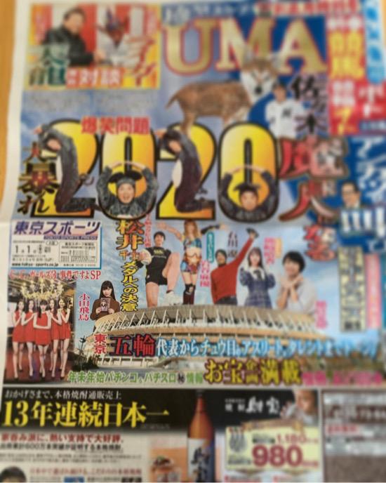 20200101-180143.jpg