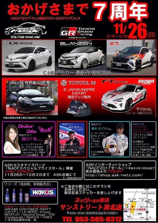 20171125-204853.jpg