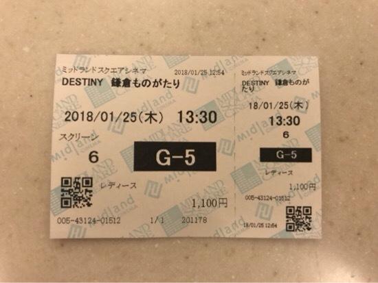 20180125-205435.jpg